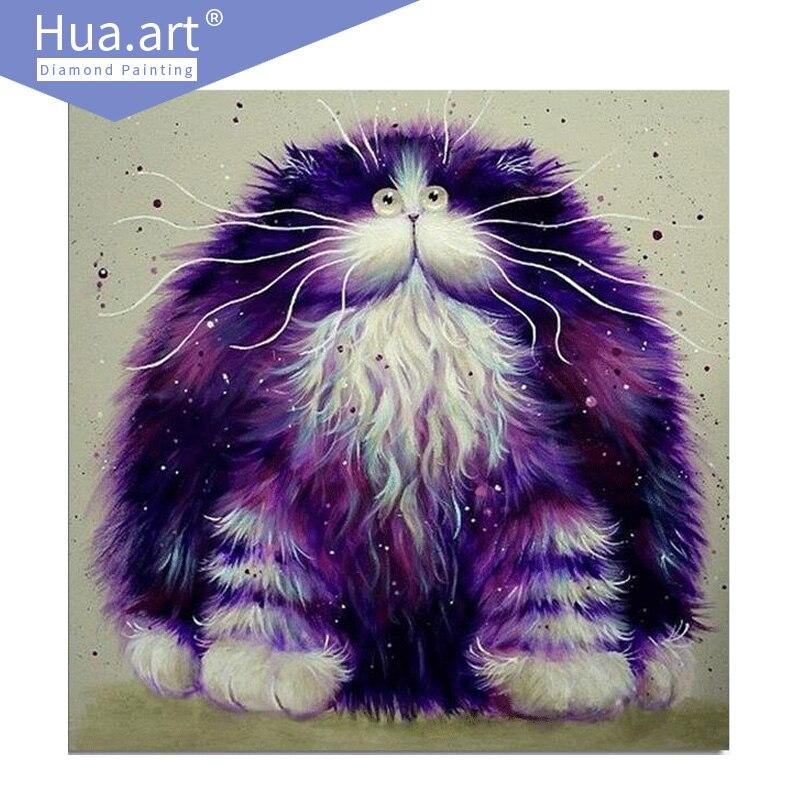 Purple cat, little fat cat, diamond painting, diamond embroidery, animal, full, round, cartoon, child, diamond mosaic, home deco