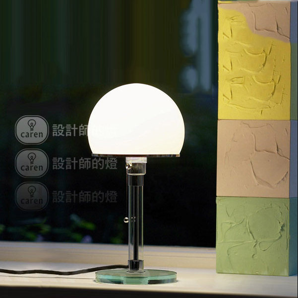 Bauhaus Wg24 Wilhelm Wagenfeld Table Lamp In Led Table Lamps From