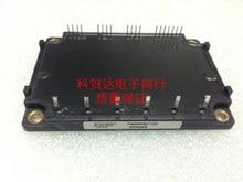 100% новый и оригинальный PM25RSK120