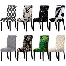 Чехлы с принтом, универсальный размер, чехлы для стульев, чехлы для сидений, Защитные чехлы для сидений, чехлы для гостиничного банкета, домашнего свадебного украшения