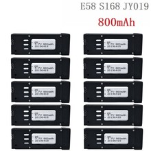 Upgraded 800mAh 3.7V Lipo Battery For E58 S168 JY019 RC Drone Quadcopter Spare Parts 3.7v Rechargeable 10pcs/set