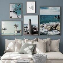 Toile d'art mural avec feuille de cocotier, tableau de voyage, voiture, Surf, paysage de mer, affiches et imprimés nordiques, images murales pour salon