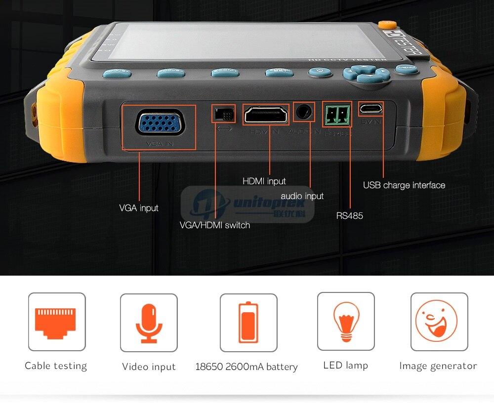 06 TVI Camera Tester