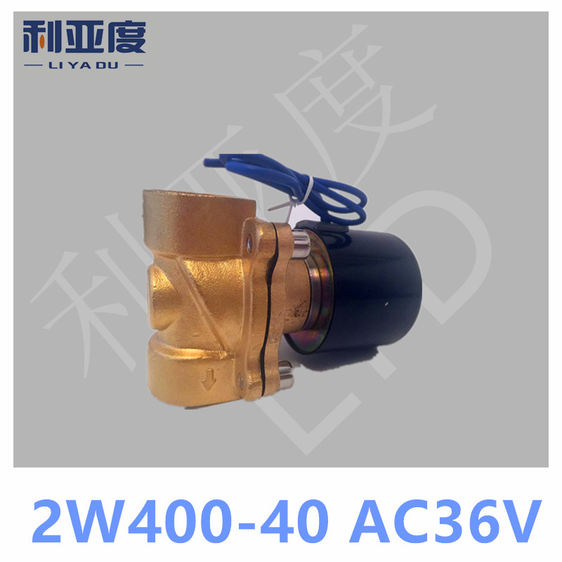 2W400-40 AC36V Normally closed type two position two way solenoid valve / water valve / valve / oil valve 2W400-40