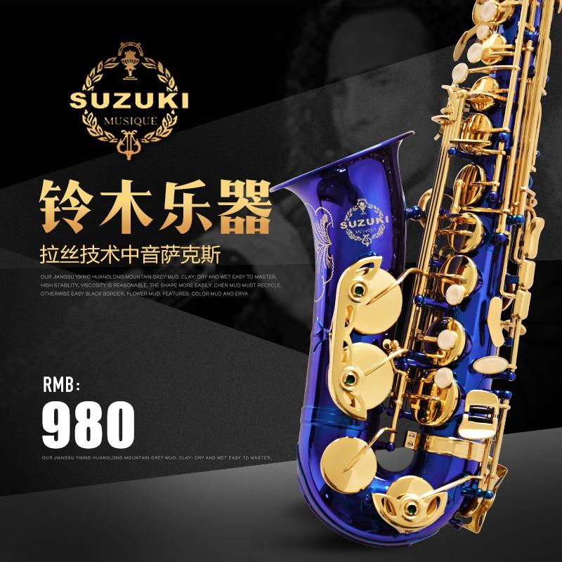 Japan Suzuki Saxophone Alto Eb Saxofone Mouthpiece SR-475F Alto Sax Gold Lacquer Professional Music Brass Instrument brand suzuki eb alto saxophone as 500n drop e saxophone surface to electroplating black nickel gold the paint sax instrument