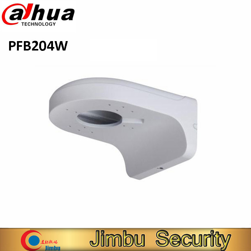 Dahua 6MP IP Dome Camera IVS IPC HDW4631C A with PFB204W metal casing POE H.265 Built in MIC IR50m IP67 IK10 security CCTV camer-in Surveillance Cameras from Security & Protection    2