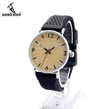 Bobo bird mode casual militaire quartz marque montre-bracelet en bois pour hommes et femmes bois montres avec souple silcone bande