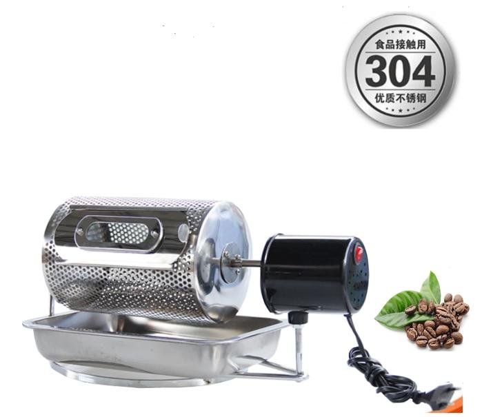 Home Small Coffee Baking Machine Washing Machine Coffee Beans Baking Artifacts Bake Peanuts Melon Seeds Nut 110V