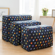 Home Quilt Clothing Luggage Storage Bag Thicken Durable Oxford Wardrode Tidy Organizer Container Pouch Box