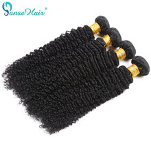 Panse Hair Products 100% Brazilian Deep Curly Human Hair Bundles 4 PCS Per Lot Human Hair Weaving Non Remy Factory Direct Sale(China)