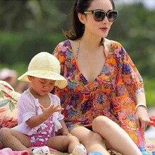 Three Piece Maternity Swimwear