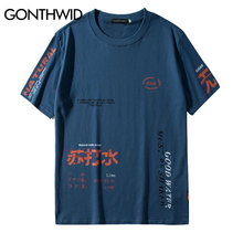 GONTHWID Soda Water Ripped Printed T Shirts Streetwear 2018 Hip Hop Chinese Character Casual Short Sleeve