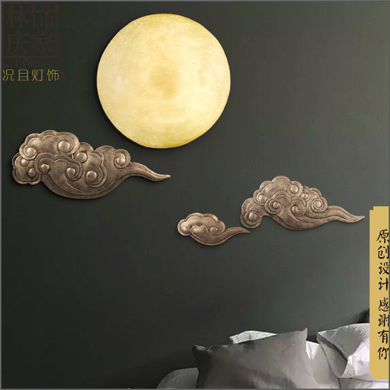 Creative Vintage Chinese 3D Moon LED Wall Lamp for Living Room Bedroom Hotel Beside Light Corridor Sconce Wall Light Wall Art
