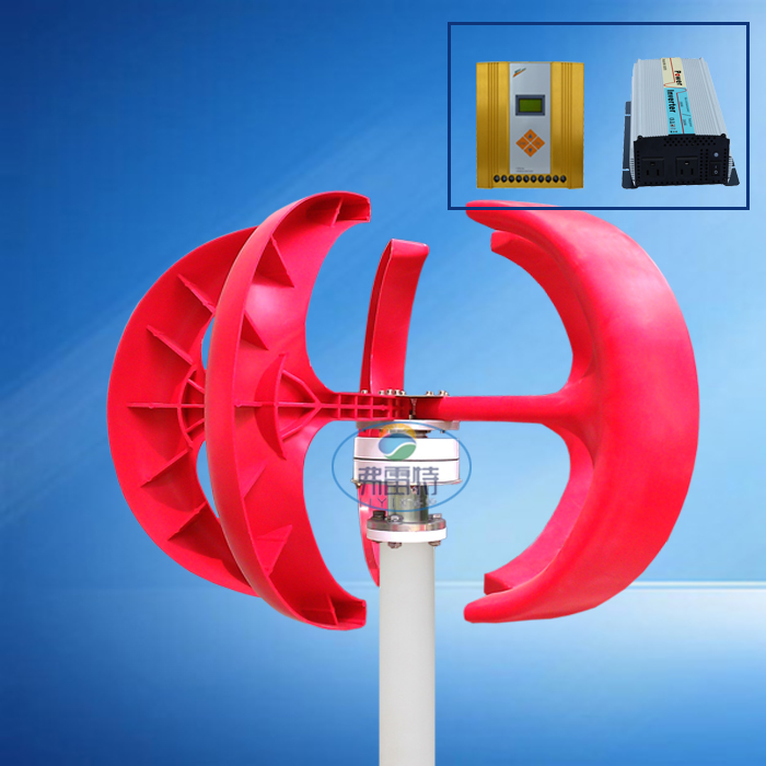 China cheap wind turbine 200W Vertical Axis Wind Turbine with MPPT controller and 1kw pure sine wave inverter