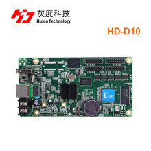 цена на Huidu HD-D10 U-disk & Ethernet Asynchronous LED Video Display Controller Support indoor /outdoor full-color/video wall screen