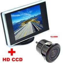 2 в 1 Автоматическая система Помощи При Парковке 3.5 дюймов Цветной ЖК-Автомобилей видео Монитор + 18.5 мм HD CCD Автомобильная Камера Заднего вида резервного копирования Камеры
