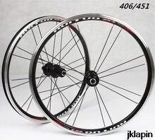 20 дюймов * 1-3/8 в/дисковый тормоз 5-пилиновый герметичный подшипник ультра гладкие 451/406 колесные диски BXM складной обод для велосипеда