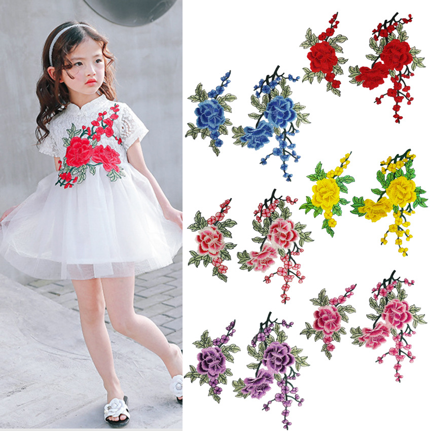 Embroidery Lace Cloth For Clothing Accessories And Flowers, Clothes Patches, High Grade Water Solution, A Set Of Grape Flowers.