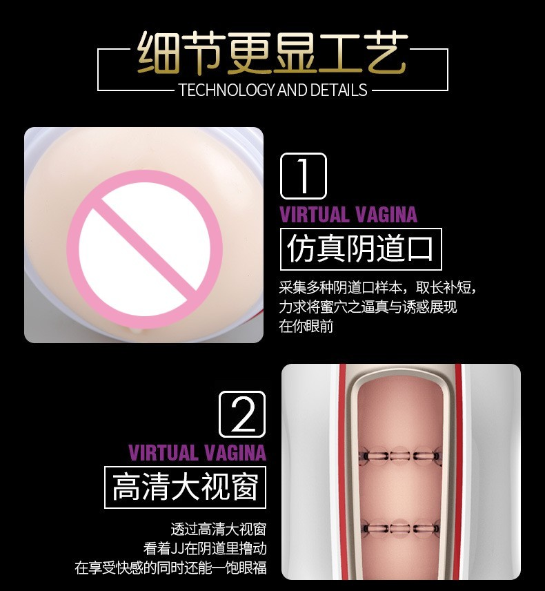 Leten Automatic pumping electric intelligent masturbation cup Male masturbator Sex toys for men Adult sex products 4