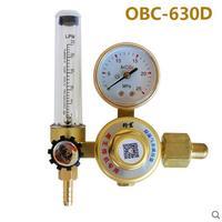 OBC-630D保存アルゴンアルゴンレギュレータar減圧ガス流量計用tig溶接