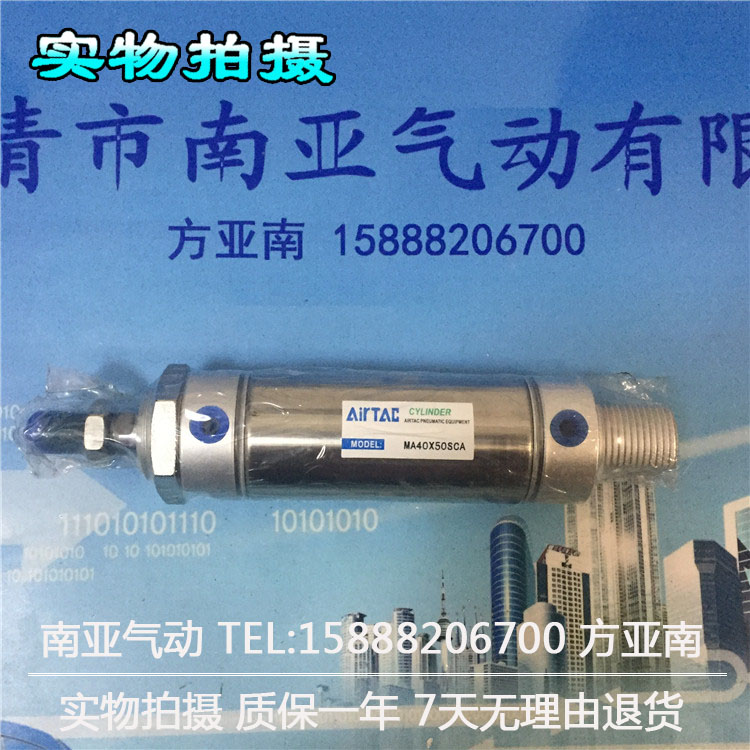 MA40*75-S-CA MA40*80-S-CA MA40*100-S-CA AIRTAC Stainless steel mini-cylinder air cylinder pneumatic component air tools ca arsenal slr105 a1 steel version