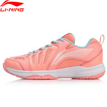 Sneakers Lining Badminton All-Round-Trainer Sport-Shoes Women AYTP004 SAMJ19 Wearable