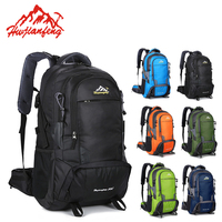 Waterproof Travel Mochila Outdoor Sports Trekking Rucksack Hiking Camping Trail Backpack Mountain Climbing Tracking Backpack 50L