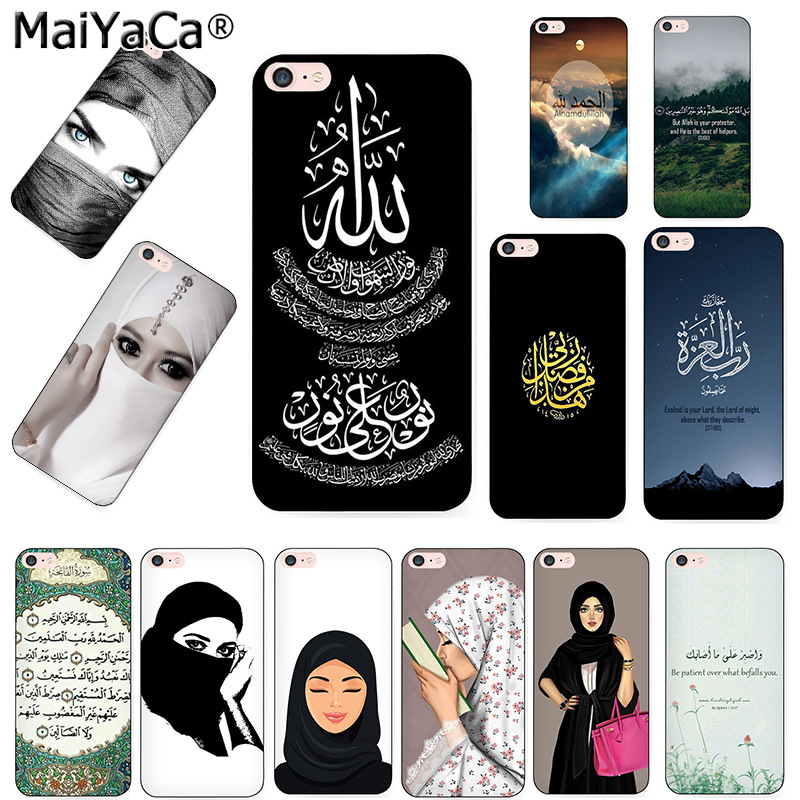 MaiYaCa For iphone 8plus cover Luxury phone case Muslim islamic  gril eyes For iPhone 8 7 6 6S Plus X XS MAX XR 5S SE 11 pro max case  coqueHalf-wrapped Cases