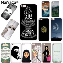 MaiYaCa For iphone 8plus cover Luxury phone case Muslim islamic gril eyes iPhone 8 7 6 6S Plus X XS MAX XR 5S SE 11 pro max coque
