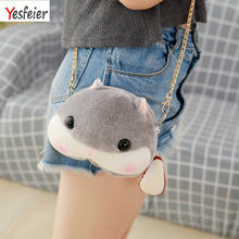 Gray/brown Cute Hamster schoolbag Plush Backpacks Stuffed plush schoolbag toy bag(China)