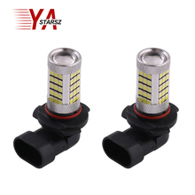 2PCs Auto Fog Light 2835 66 SMD 12W 9006 HB4 LED Car Driving Light Daytime Running Light Lamp Bulb Xenon White Parking Fog Light