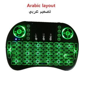 Image 4 - Ricaricabile i8 Retroilluminazione Russo EN Spagnolo Arabo Mini tastiera touchpad air mouse per Android Smart TV Box PC di controllo remoto