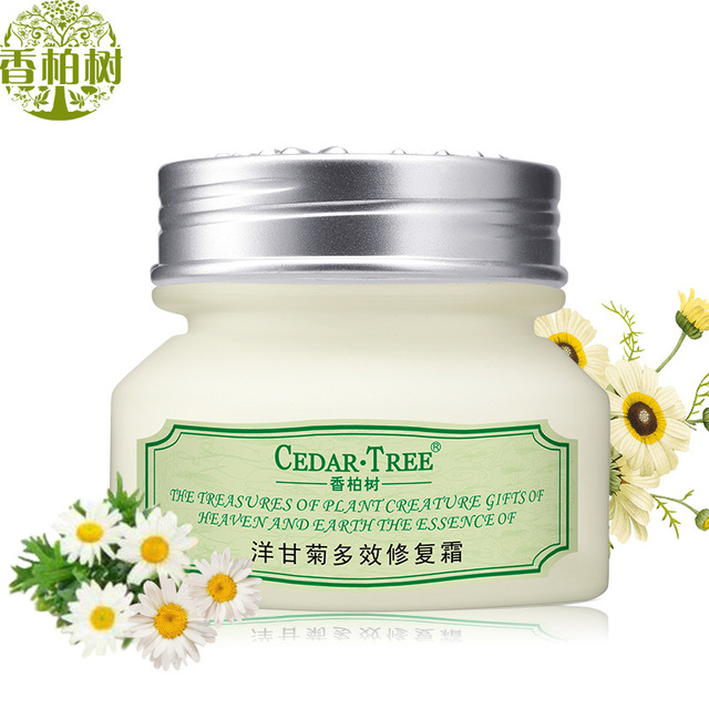 Anti Sensitive Chamomile Face Cream Whitening Moisturizing Anti Wrinkle Anti-aging Oil-Control Skin Care Beauty Cosmetics Creams