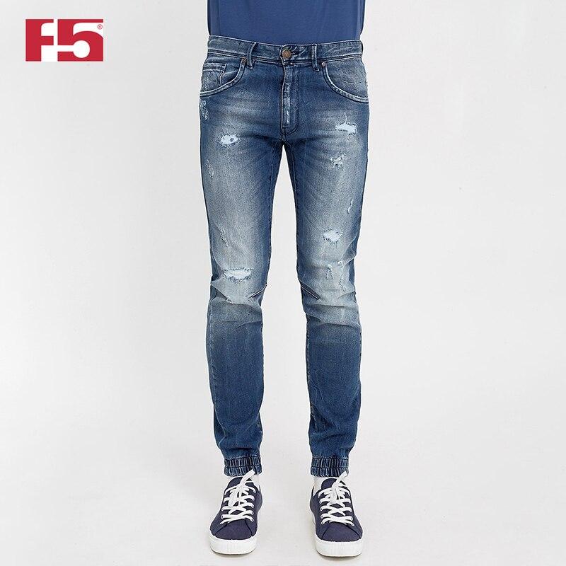 Men jeans F5 185079 new distressed men jeans slim elastic hip hop zip pocket jeans men casual biker jeans straight denim skinny men big sizes