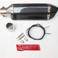 Universal ID: 51MM GY6 Motorcycle Scooter Modified Ak Muffler exhaust pipe CBR 125 250 CB400 CB600 YZF FZ400 Z750 RACING