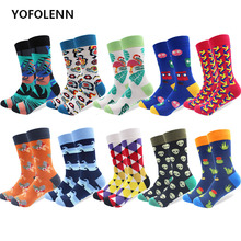 10 pairs/lot Novelty Men's  Happy Funny Combed Cotton Skateboard Socks Warm Wave Alien Casual Crew Socks Crazy Party Dress Sock casual colorful men s crew party socks crazy cotton happy funny skateboard socks novelty male dress wedding socks gifts for men