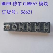M8 module DI08 Bus