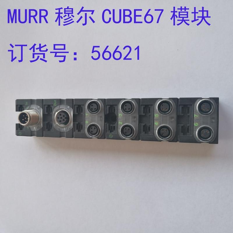 Bus module 56621 CUBE67 3 core M8 DI08Bus module 56621 CUBE67 3 core M8 DI08