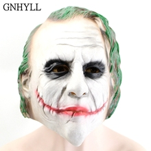 GNHYLL Realistic Latex Old Man Mask Male Disguise Halloween Fancy Dress Head Rubber Adult Party Masks Masquerade Cosplay Props &