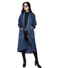 2019 Spring New Fashion Long Bat Sleeve Pocket open Knit Denim Jacket Ladies Casual And Autumn Loose Windbreaker YH132