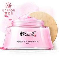 YUNIFANG Rose Nourishing Sleeping Mask Moisturizing Hydrating Face Care Skin Care