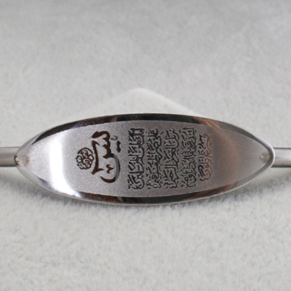 wholesale, Islamic Muslim Allah stainless steel charm Bracelets & bangles for women & men ,
