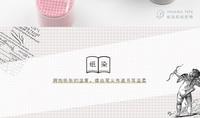 красочные сетки серии васи лента клейкая лента Сделай сам стикер для скрапбукинга надписи клейкой ленты канцелярские принадлежности, подарок