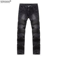 Newsosoo Male Biker faded jeans pockets Torn Hole wash Punk Rock Style Slim Fit Jeans for