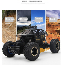 2.4GHz alloy Off-road Vehicle 4 Wheel Drive Rock Crawler drive wireless Remote Control Car Model Charging remote control Model
