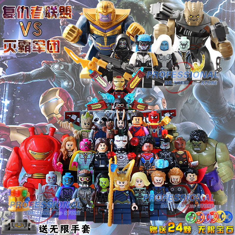 Super Heroes Infinity War Avengers 3 Figures Thanos Hulkbuster Iron Man Spider Man Action Building Blocks Toys Children Gifts