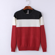 2017 spring and autumn winter new men's sweater Korean wool blended yarn hooded round neck knit Slim bottoming sweater