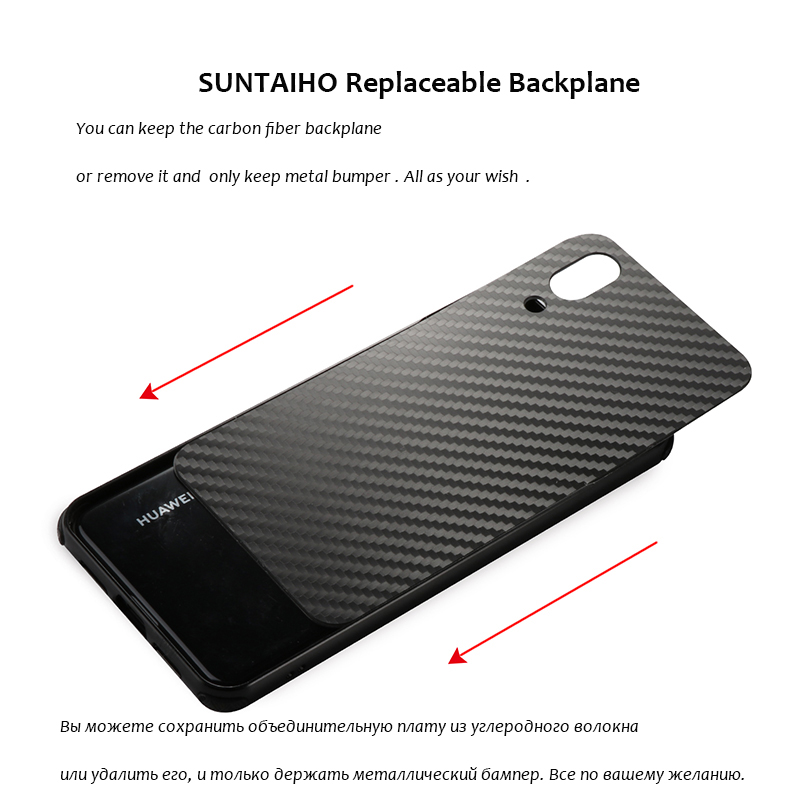 replaceable huawei case