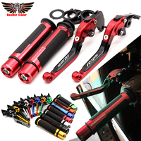 For YAMAHA YZFR125 YZF R125 2008 2011 2009 2010 Motorcycle Adjustable Folding Brake Clutch Levers Handlebar Hand Grips