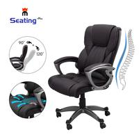 Seatingplus High Back Home Office Chair Leather Computer Chair Modern Ergonomic Adjustable Seat with Comfortable